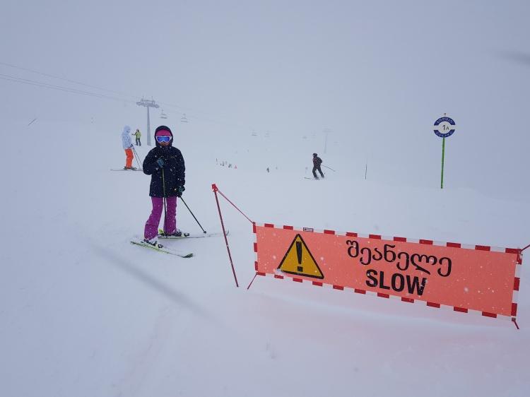 Обучение катанию на лыжах детей, Гудаури