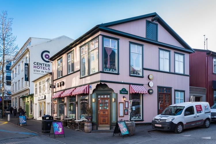 Где поесть в Исландии