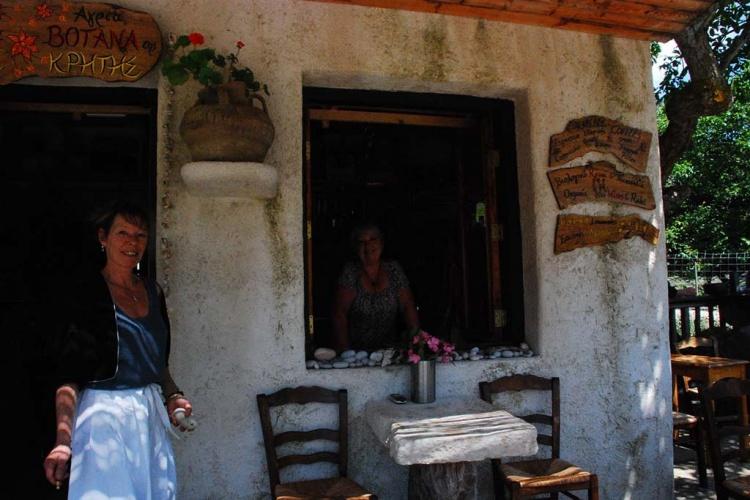 Натуральные подарки, Крит — Wild Herbs Of Crete