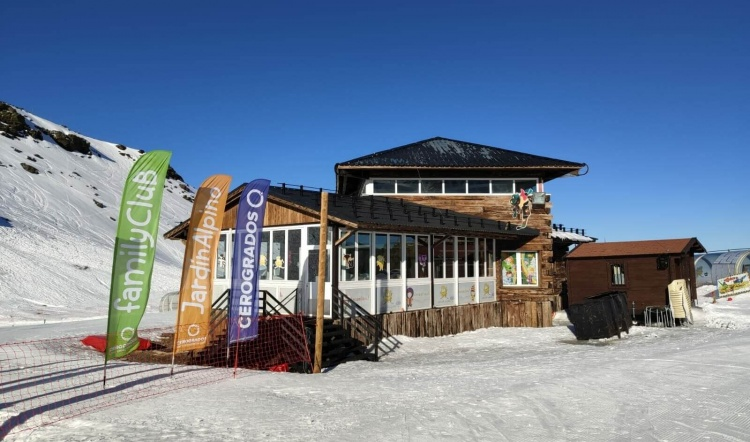 Детский альпийский сад в Сьерра Неваде