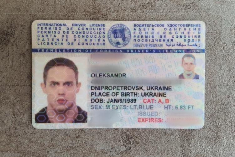 Международные водительские права, фото