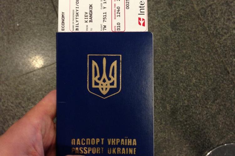 Безвизовый въезд для украинцев в Исландию