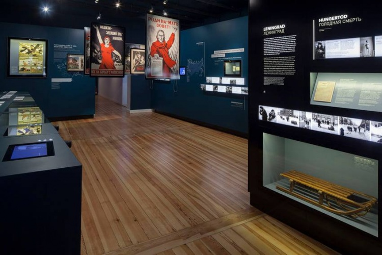 Выставка в Музее Второй Мировой Войны в Берлине