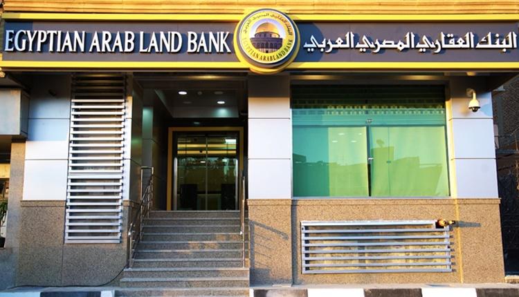 Банк в Египте, Какую валюту брать с собой в Египет?