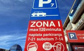 Аренда автомобилей и ПДД в Черногории - изображение №3