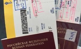 Нужны ли визы в Черногорию для украинцев, россиян? Важные таможенные правила Черногории - изображение №2