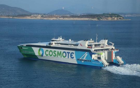 Междугородный транспорт Греции: поезда, автобусы и паромы - изображение №1