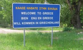 Таможенные правила Греции - изображение №2