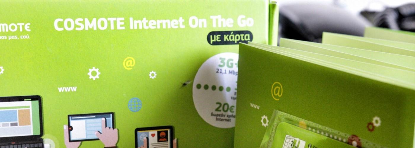 Мобильная связь и интернет в Греции