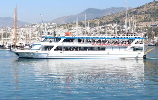Турецкий общественный траспорт — стоимость, как и где купить билет - изображение №1