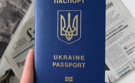 Какие документы необходимы для поездки в Турцию для украинцев и россиян - изображение №2