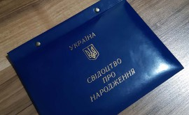 Какие документы необходимы для поездки в Турцию для украинцев и россиян - изображение №3