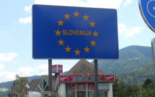 Таможенные правила Словении — ввоз и вывоз товаров через границу - изображение №1