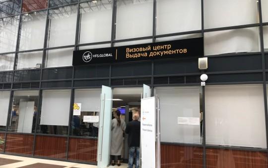 Словенская виза — путешествие из России и Украины - изображение №1