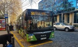 Общественный транспорт Грузии: паромы, поезда и автобусы - изображение №2