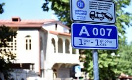 На машине по Грузии: ПДД, дороги, парковки, штрафы, полезные номера - изображение №2