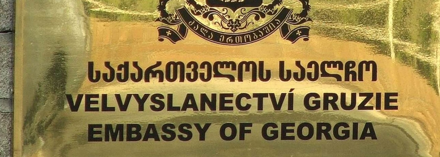 Грузия. Условия безвиза для граждан Украины и России