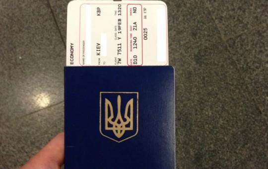 Грузия. Условия безвиза для граждан Украины и России - изображение №1