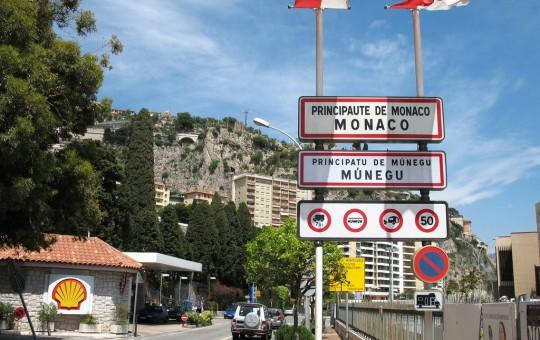 Таможенные нюансы Монако — что нужно знать - изображение №1