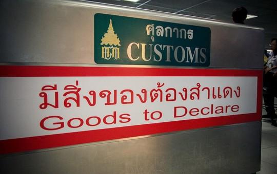 Таможенные правила Таиланда: что запрещено ввозить и вывозить? - изображение №1