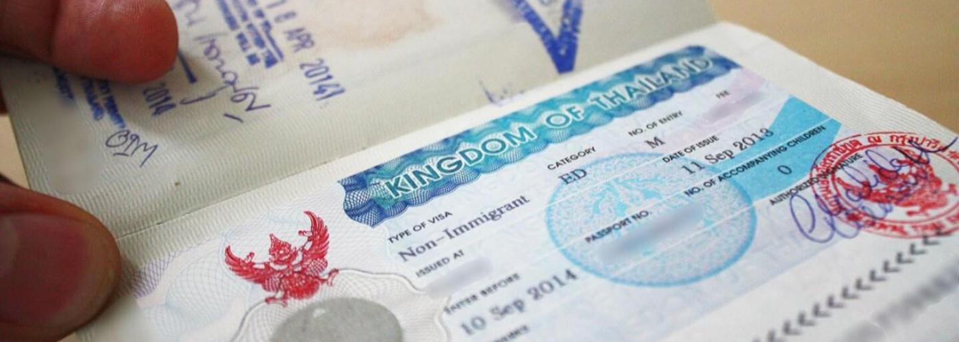 Безвизовый въезд в Таиланд для украинцев и россиян в 2020 году. Кому нужно получать визу в Таиланд?