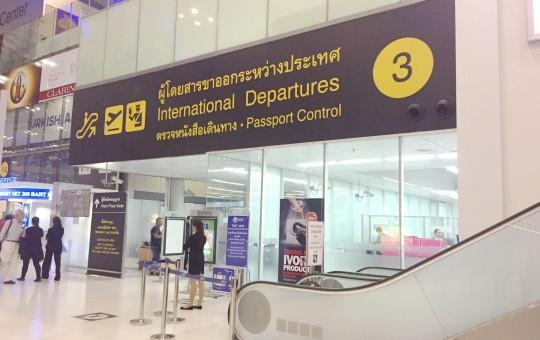 Безвизовый въезд в Таиланд для украинцев и россиян в 2020 году. Кому нужно получать визу в Таиланд? - изображение №1