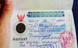 Безвизовый въезд в Таиланд для украинцев и россиян в 2020 году. Кому нужно получать визу в Таиланд? - изображение №2