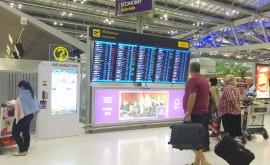 Безвизовый въезд в Таиланд для украинцев и россиян в 2020 году. Кому нужно получать визу в Таиланд? - изображение №3