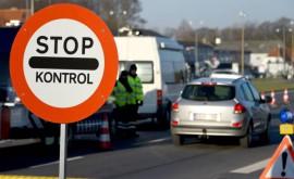 Таможня Дании. Правила ввоза / вывоза через датскую границу - изображение №3