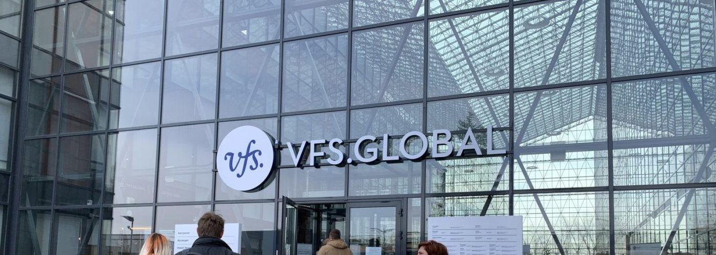 Виза в Данию и Фарерские острова. Условия безвиза для Украины и как сделать визу в Данию в России
