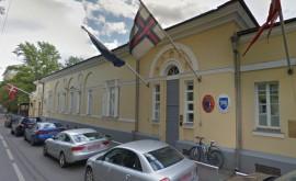 Виза в Данию и Фарерские острова. Условия безвиза для Украины и как сделать визу в Данию в России - изображение №2