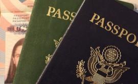 Виза в Португалию: как получить визы в Португалию в России или поехать по безвизу из Украины? - изображение №3