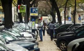 На автомобиле по Португалии.  ПДД, парковки, цена на топливо, платные дороги Португалии - изображение №2