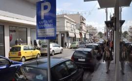 Аренда авто в Афинах - изображение №3