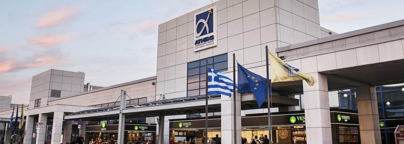 Аэропорт «Элефтериос Венизелос» в Афинах