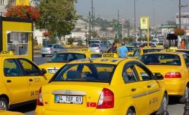 Городской транспорт в Стамбуле: виды, цены, особенности - изображение №3