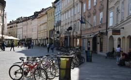 Любляны: районы города — описание, как добраться - изображение №2