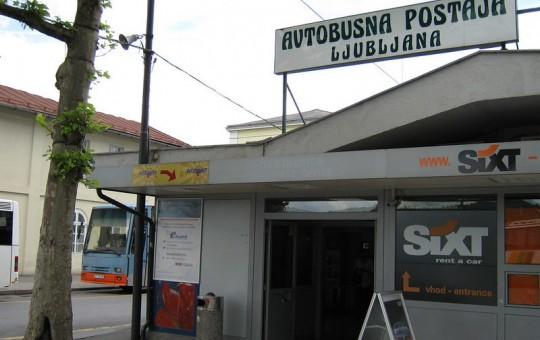 Прокат автомобилей в Любляне - изображение №1