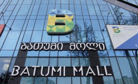 Советы по шопингу в Батуми: торговые центры, рынки и сувенирные лавки - изображение №3