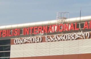 Аэропорт в Тбилиси: расположение, сервис, цены на билеты