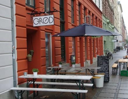 Где поесть в Копенгагене: лучшие рынки, кафе и рестораны Копенгагена - изображение №1