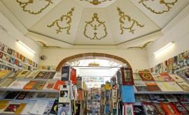Шопинг на Мадейре: торговые центры, магазины, лучшие сувениры - изображение №3