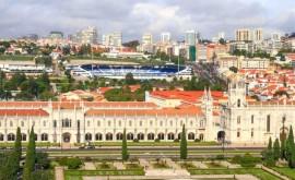 Районы Лиссабона и окрестности: где поселиться и что посмотреть? - изображение №2
