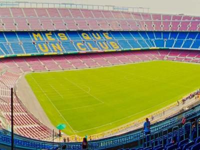 Главный стадион ФК Барселона