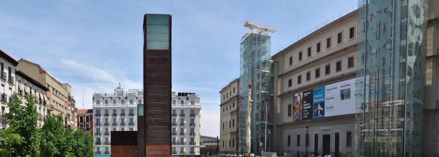Музей королевы Софии в Мадриде