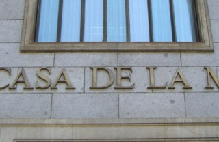 Музей денег в Мадриде