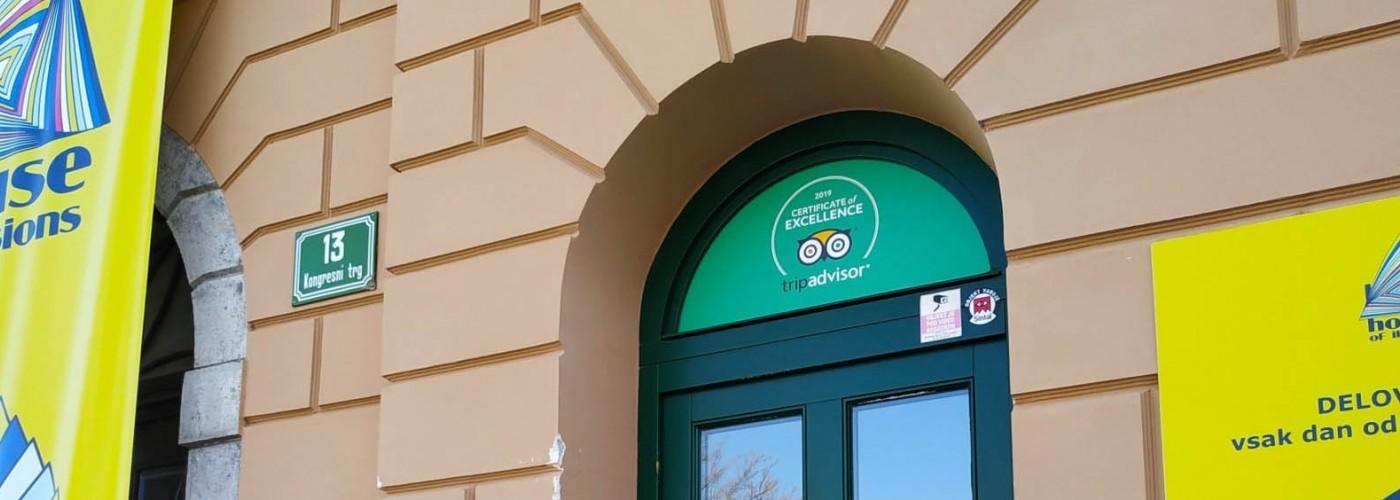 Музей иллюзий в Любляне