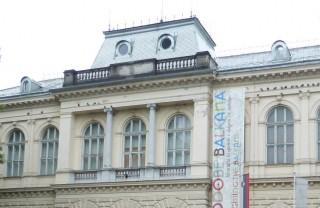 Национальный музей Словении