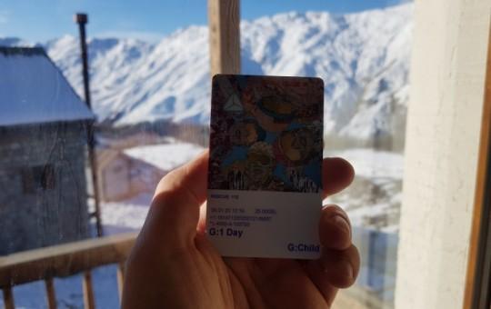 Ски-пасс Гудаури: цены, разновидности и особенности пользования - изображение №1