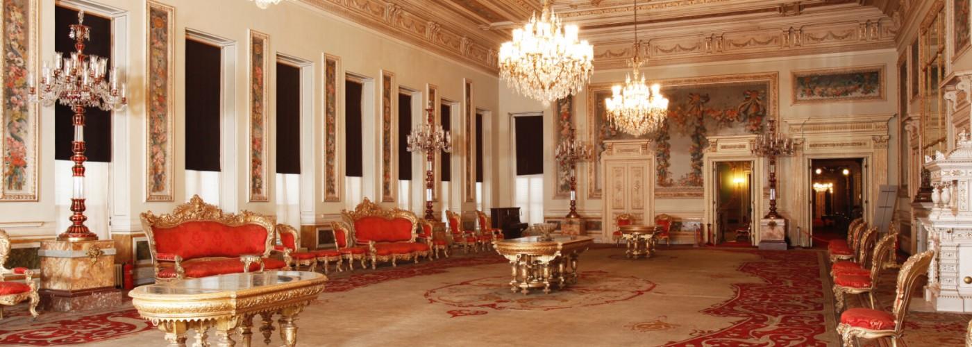 Парк и дворец Йылдыз, Стамбул